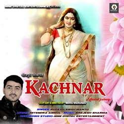 Kachnar songs