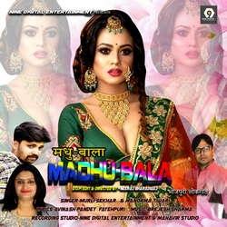 Listen to Madhu Bala songs from Madhu Bala