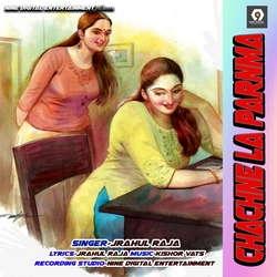 Listen to Chachne La Paranma songs from Chachne La Paranma