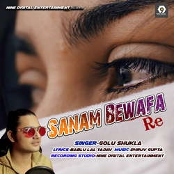 Listen to Sanam Bewafa Re songs from Sanam Bewafa Re