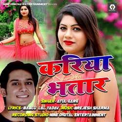 Kariya Bhatar songs