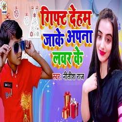Gift Deham Apna Lover Ke songs