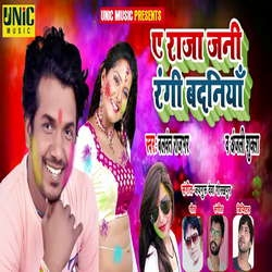 A Raja Jani Rangi Badniya songs