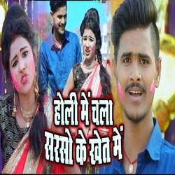Holi Me Chala Sarso Ke Khet Me songs
