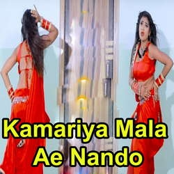 Listen to Kamariya Mala Ae Nando songs from Kamariya Mala Ae Nando