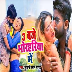 Listen to 3 Baje Bhorhariya Me songs from 3 Baje Bhorhariya Me