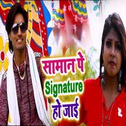 Saman Pe Signature Ho Jaai songs