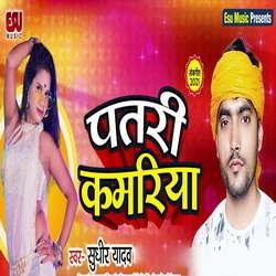 Listen to Patri Kamariya songs from Patri Kamariya