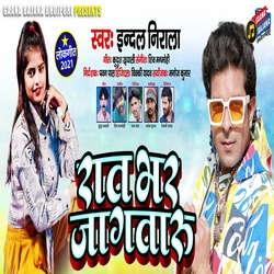 Rat Bhar Jagtaru songs