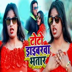 Toto Driverwa Bhatar songs