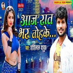 Aaj Rat Bhar Ke Tohke songs