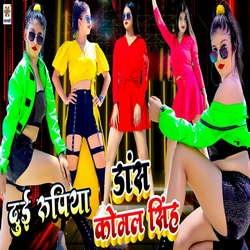 Dui Rupiya Dance Komal Singh songs