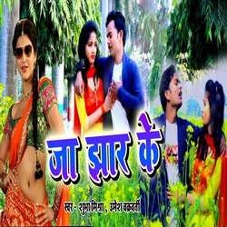 Ja Jhar Ke songs