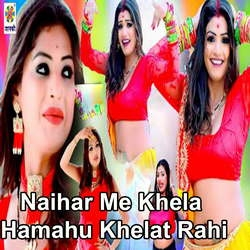 Naihar Me Khela Hamahu Khelat Rahi songs