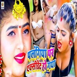 Palangiya Par Accident Ho Gya songs