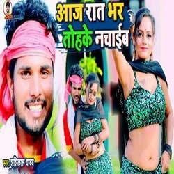 Aaj Rat Bhar Tohke Nachaib songs