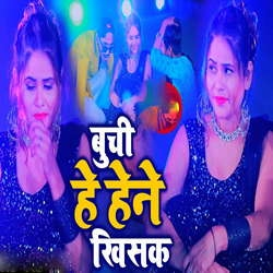 Buchi He Hene Khishak songs