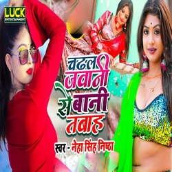 Chdal Jawani Se Bani Tabha songs