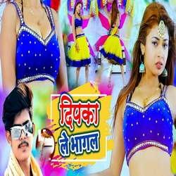 Jawna Chhari Me Ham Rahi Lagal songs