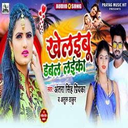 Khelaibu Dabal Laika songs
