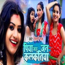 Piya Jahu Jan Kalkatiya songs
