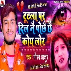 Tutal Par Dil Ne Pocha Che Koye Lor songs