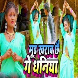 Mood Kharab Che Ge Dhaniya songs
