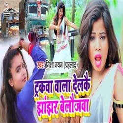 Truckwa Wala Delkai Jhanjhar Balaujwa songs