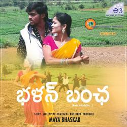 Balhan Bancha songs