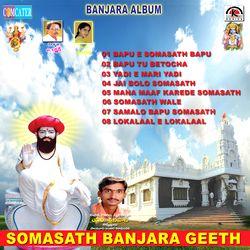 Somasath Banjara Geeth songs