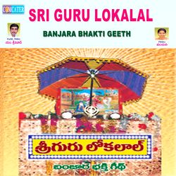 Sri Guru Lokalal songs
