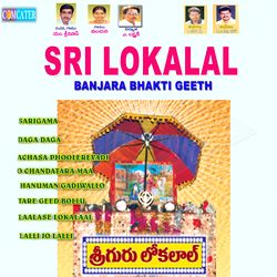 Sri Lokalal songs