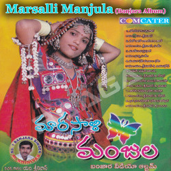 Marsalli Manjula songs
