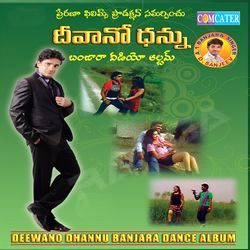 Deewano Dhannu songs