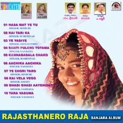 Rajasthanero Raja songs