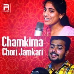 Chamkima Chori Jamkari songs