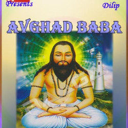 Avghad Baba songs