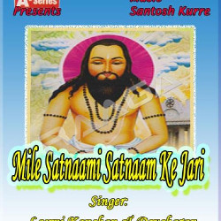 Mile Satnaami Satnaam Ke Jari songs