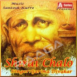 Shirdi Chalo songs