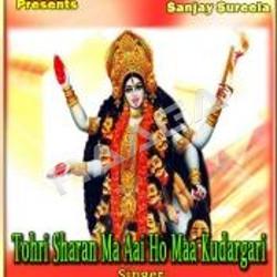 Tohre Sharan Ma Aai Ho Maa Kudrgari songs