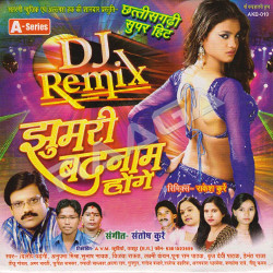 Jhumari Badnaam Honge songs