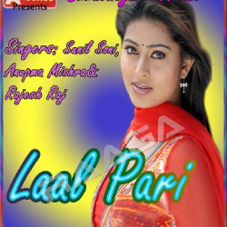 Lal Pari songs