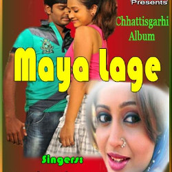 Maya Lage songs
