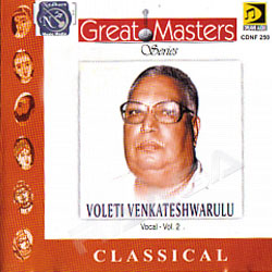 Listen to Vaade Venkataadri songs from Great Masters - 05