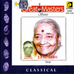 Listen to Slokam  songs from Great Masters - 12