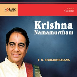 Listen to Pankaja Lochare songs from Krishna Namaamurtham