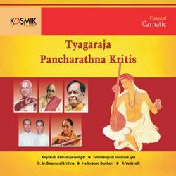 Thyagaraja Pancharatna Krithis