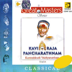Listen to Taaye Ezhaipal Dhayal songs from Kavi Raja Pancharathnam