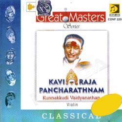 Listen to Nagumomu songs from Kavi Raja Pancharathnam