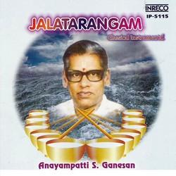 Jalatarangam songs